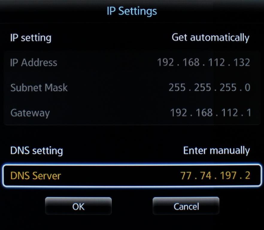 samsung smart enter DNS