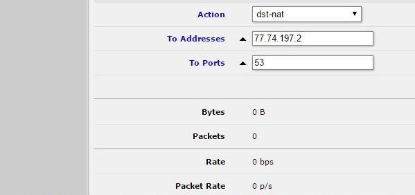 Mikrotik-Set-Firewall-page-2