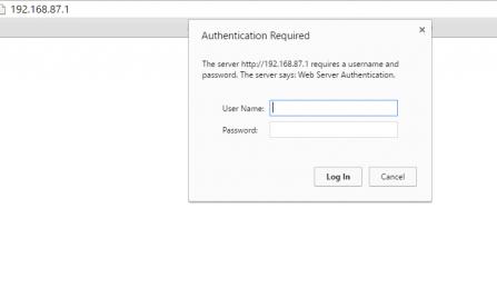 Netduma-login screen